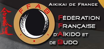Aïkido - Budo